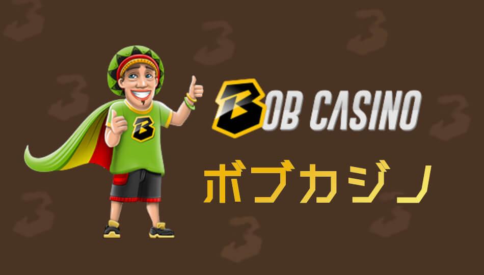 bobcasino-japanese